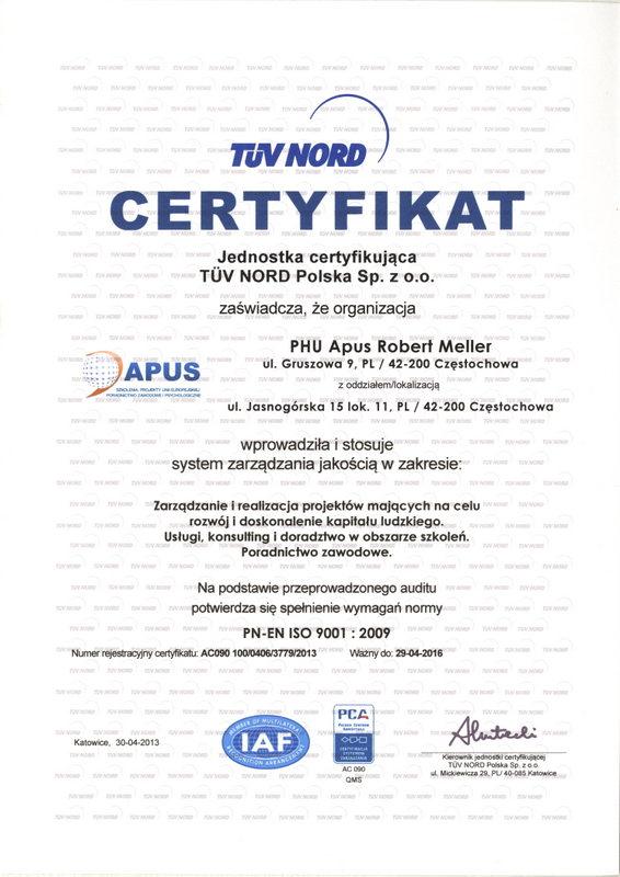 APUS PCA-QMS004.jpg